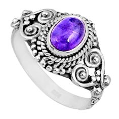 925 silver 1.47cts natural purple amethyst solitaire ring jewelry size 7 r64947