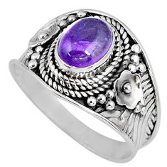 925 silver 2.17cts natural purple amethyst solitaire ring size 8.5 r58570