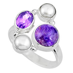 925 silver 6.48cts natural purple charoite (siberian) pearl ring size 8 r57572