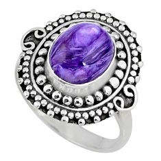 925 silver 5.07cts natural purple charoite oval solitaire ring size 7.5 r57534