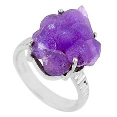 925 silver 12.03cts natural purple grape chalcedony solitaire ring size 7 r71655
