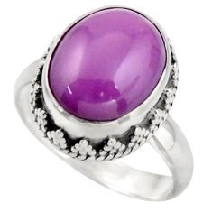 925 silver 5.11cts natural purple phosphosiderite solitaire ring size 6.5 d46344