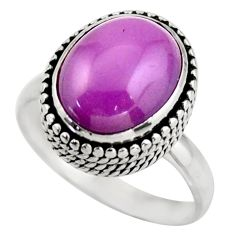 925 silver 5.27cts natural purple phosphosiderite solitaire ring size 7.5 d46354