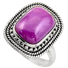 925 silver 6.56cts natural purple phosphosiderite solitaire ring size 8.5 d46359