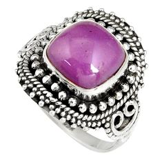 925 silver 5.57cts natural purple phosphosiderite solitaire ring size 7.5 r19492