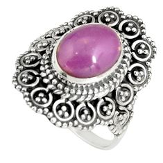 925 silver 4.38cts natural purple phosphosiderite solitaire ring size 7.5 r19500
