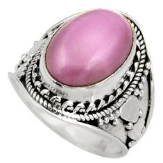 Clearance Sale- 925 silver 6.31cts natural purple phosphosiderite solitaire ring size 7 d39049