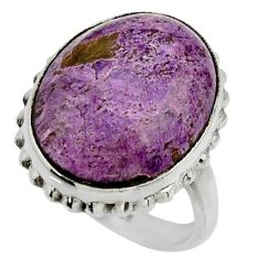 925 silver 14.57cts natural purple purpurite solitaire ring size 7.5 r28576