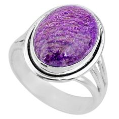 925 silver 7.36cts natural purple stichtite oval solitaire ring size 7.5 r63569