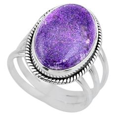 925 silver 13.27cts natural purple stichtite oval solitaire ring size 8.5 r63577