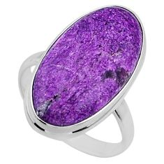 925 silver 14.23cts natural purple stichtite oval solitaire ring size 9.5 r66147