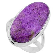 925 silver 13.15cts natural purple stichtite oval solitaire ring size 6.5 r66150