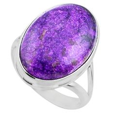 925 silver 13.15cts natural purple stichtite oval solitaire ring size 8 r66144