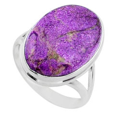 925 silver 12.58cts natural purple stichtite oval solitaire ring size 8 r66159