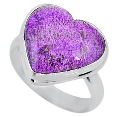 925 silver 10.60cts natural purple stichtite solitaire ring size 6.5 r63557
