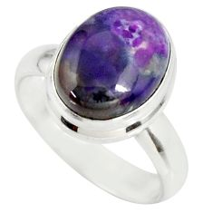 925 silver 5.52cts natural purple sugilite oval solitaire ring size 6.5 r34391