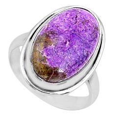 925 silver 10.78cts natural purpurite stichtite solitaire ring size 7.5 r73364
