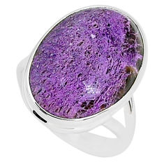 925 silver 13.22cts natural purpurite stichtite solitaire ring size 7 r95593