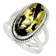 925 silver 6.32cts natural pyrite in magnetite solitaire ring size 7 r27231