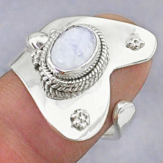 925 silver 1.96cts natural rainbow moonstone oval adjustable ring size 8 t8620