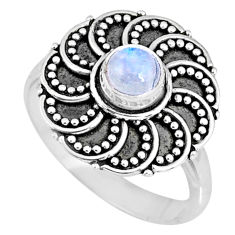 925 silver 0.85cts natural rainbow moonstone solitaire ring size 7.5 r57895