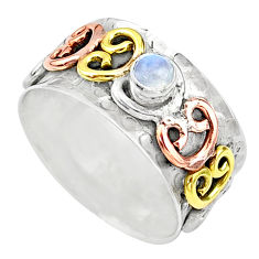 925 silver 0.58cts natural rainbow moonstone two tone spinner ring size 7 t12647
