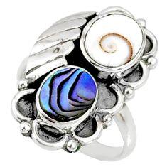 925 silver 6.76cts natural shiva eye abalone paua seashell ring size 7.5 r67327