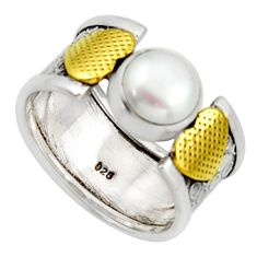 925 silver 3.01cts natural white pearl 14k gold solitaire ring size 7.5 d46332