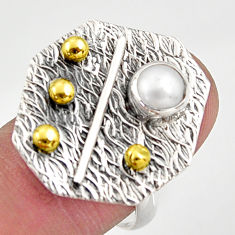 925 silver 1.26cts natural white pearl 14k gold solitaire ring size 8 r37338