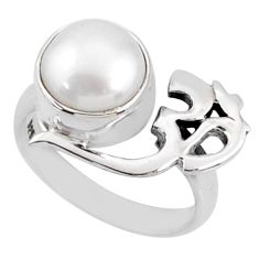 925 silver 4.64cts natural white pearl solitaire om ring size 5.5 r67414