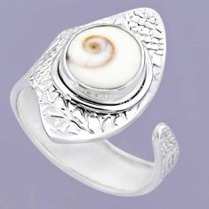 925 silver 4.38cts natural white shiva eye adjustable ring jewelry size 7 r54919