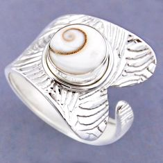 925 silver 4.69cts natural white shiva eye adjustable ring jewelry size 9 r54820