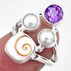 925 silver 6.48cts natural white shiva eye amethyst pearl ring size 6.5 r57596