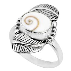 925 silver 4.38cts natural white shiva eye oval solitaire ring size 7.5 r67307