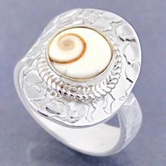 925 silver 4.72cts natural white shiva eye round adjustable ring size 8 r54750