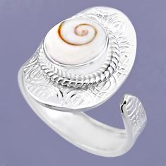 925 silver 4.37cts natural white shiva eye round adjustable ring size 9 r54714
