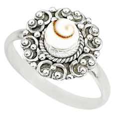 925 silver 0.80cts natural white shiva eye round solitaire ring size 8.5 r76772