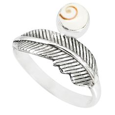 925 silver 1.06cts natural white shiva eye round solitaire ring size 7.5 r77771