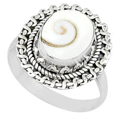 925 silver 3.83cts natural white shiva eye solitaire handmade ring size 7 r73415
