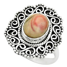 925 silver 4.17cts natural wild horse magnesite solitaire ring size 8 r52596