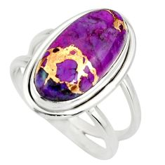 925 silver 6.22cts purple copper turquoise oval solitaire ring size 8.5 r27184