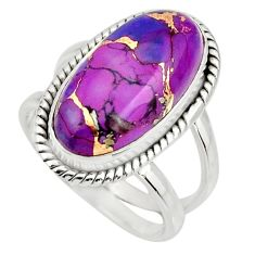 925 silver 6.48cts purple copper turquoise oval solitaire ring size 6.5 r27189
