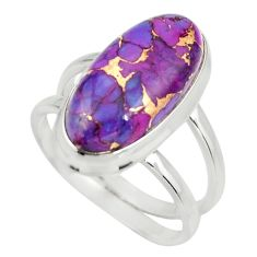 925 silver 5.79cts purple copper turquoise oval solitaire ring size 7.5 r27194
