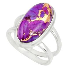 925 silver 5.82cts purple copper turquoise oval solitaire ring size 6.5 r27198