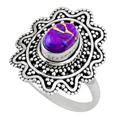 925 silver 2.07cts purple copper turquoise oval solitaire ring size 8.5 r54350