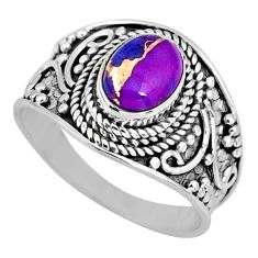 925 silver 1.71cts purple copper turquoise oval solitaire ring size 7.5 r57937