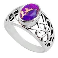 925 silver 3.25cts purple copper turquoise solitaire ring jewelry size 8 r54673
