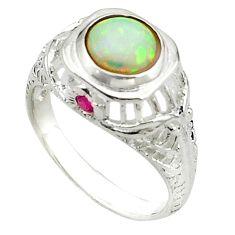925 silver rainbow australian opal (lab) ruby quartz ring size 8 c15758