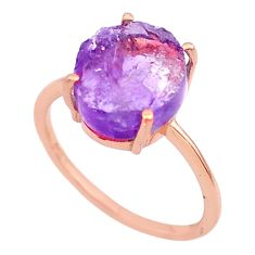 Handmade 4.91cts solitaire amethyst raw 14k rose gold ring size 9 t33274