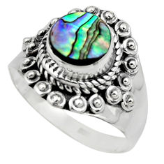 925 silver 2.83cts solitaire natural abalone paua seashell ring size 8.5 r49504